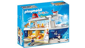 Gewinner des PLAYMOBIL-Kreuzfahrtschiffs steht fest