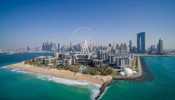 Skyline von Dubai Foto: DTCM